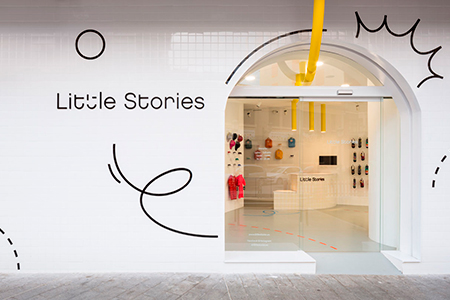 Diseño interior de la zapateria infantil Little Stories en Valencia