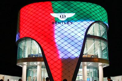 El showroom más grande de Bentley abre en Dubai