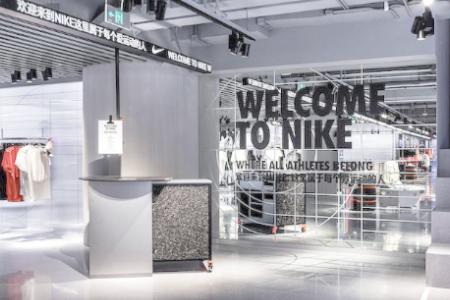 Nike Rise, experiencia compra punto de venta